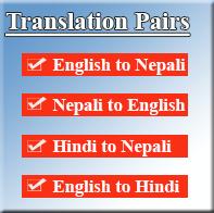 Unicode in Nepali | Nepali Unicode | Online Nepali Converter